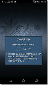 Screenshot_2014-09-13-11-18-04