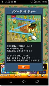 Screenshot_2014-09-13-11-22-04