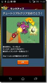 Screenshot_2014-09-13-11-23-06
