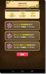 Screenshot_2014-10-05-14-12-08