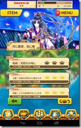 Screenshot_2014-10-20-01-44-55