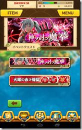 Screenshot_2014-10-21-18-22-06