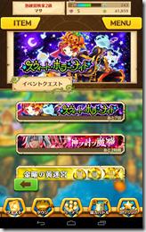 Screenshot_2014-10-24-18-15-44
