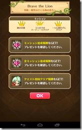 Screenshot_2014-10-24-22-35-20