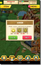 Screenshot_2014-10-27-01-24-44