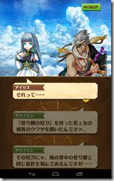 Screenshot_2014-10-27-19-01-33