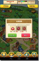 Screenshot_2014-10-27-19-02-45