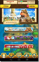 Screenshot_2014-10-28-19-22-06