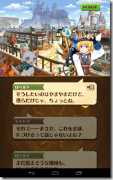 Screenshot_2014-11-01-19-43-53
