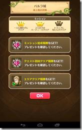 Screenshot_2014-11-02-18-59-49