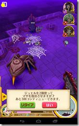 Screenshot_2014-11-03-11-42-43
