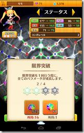 Screenshot_2014-11-03-18-45-29