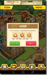Screenshot_2014-11-04-00-42-03