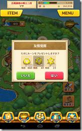 Screenshot_2014-11-04-00-43-17
