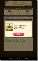 Screenshot_2014-11-04-23-01-28