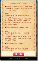 Screenshot_2014-11-11-19-42-19