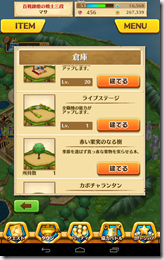 Screenshot_2014-11-12-21-55-48