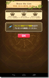 Screenshot_2014-11-15-22-50-38