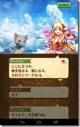 Screenshot_2014-11-16-19-11-00