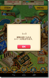 Screenshot_2014-11-17-19-48-58