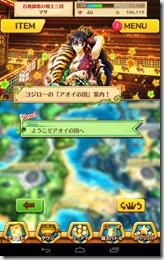 Screenshot_2014-11-19-19-31-15