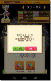 Screenshot_2014-11-25-01-24-32