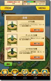 Screenshot_2014-11-25-23-42-56