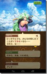 Screenshot_2014-11-25-23-44-50