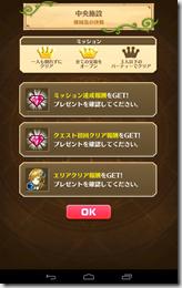 Screenshot_2014-11-28-00-43-42