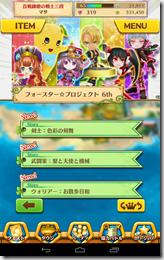 Screenshot_2014-11-28-20-42-20