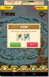 Screenshot_2014-12-23-00-25-51